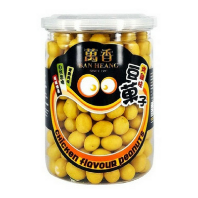Chicken Flavour Peanuts / 烤鸡味豆菓子 - Pack of 2 (Ban Heang) - Penang