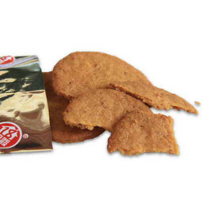 Sambal Dried Shrimps Biscuits 峇参虾米饼 - Pack of 2 (Yat Fatt) - Ipoh