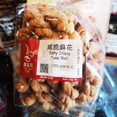 Salty Crispy Twist Roll 咸脆麻花 - Pack of 2  (Ching Han Guan) - Ipoh