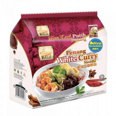 White Curry Noodle / 白咖喱面 - Pack of 2 - Halal Certified (My Kuali) - Penang