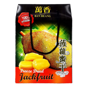 Freeze Dried Jackfruit / 菠萝蜜干 (Ban Heang) - Penang