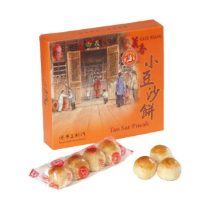 Tau Sar Pneah (Small) / 小豆沙饼 16pcs - Pack of 2 (Ghee Hiang) - Penang