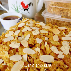 Almond Maltose Sachima 杏仁萨琪玛 - Pack of 2 (MMJ) - Ipoh