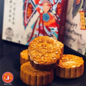 Assorted of 4pcs Mooncakes Set 2 / 花好月圆 (二) (Ghee Hiang) - Penang