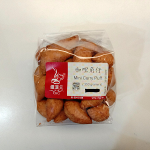 Mini Curry Puff / 咖喱角仔 - Pack of 2 (Ching Han Guan) - Ipoh