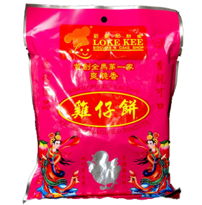 Kai Chai Flavoured Biscuits / 鸡仔饼 - Pack of 3 (Loke Kee) - Ipoh