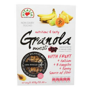 Granola Muesli with Fruits (Vitalia) - KL